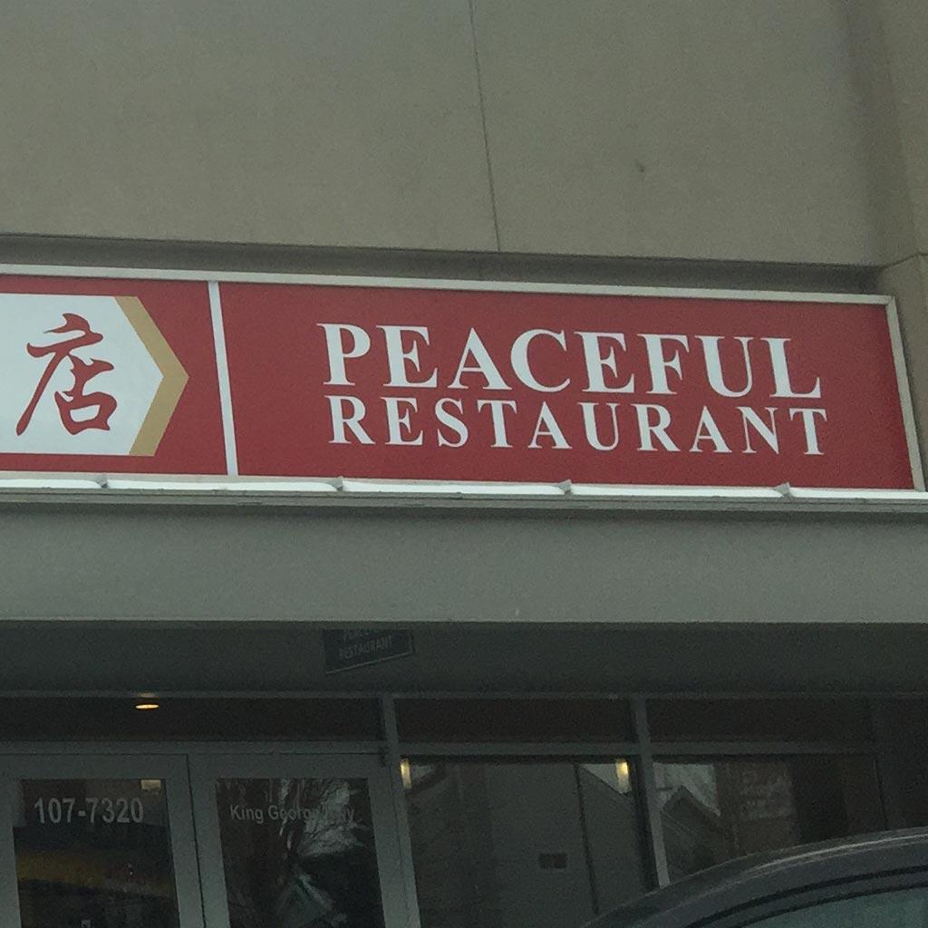 Peaceful 7